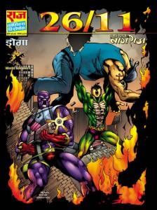 Nagaraj-Comic: Superheld gegen Terroristen